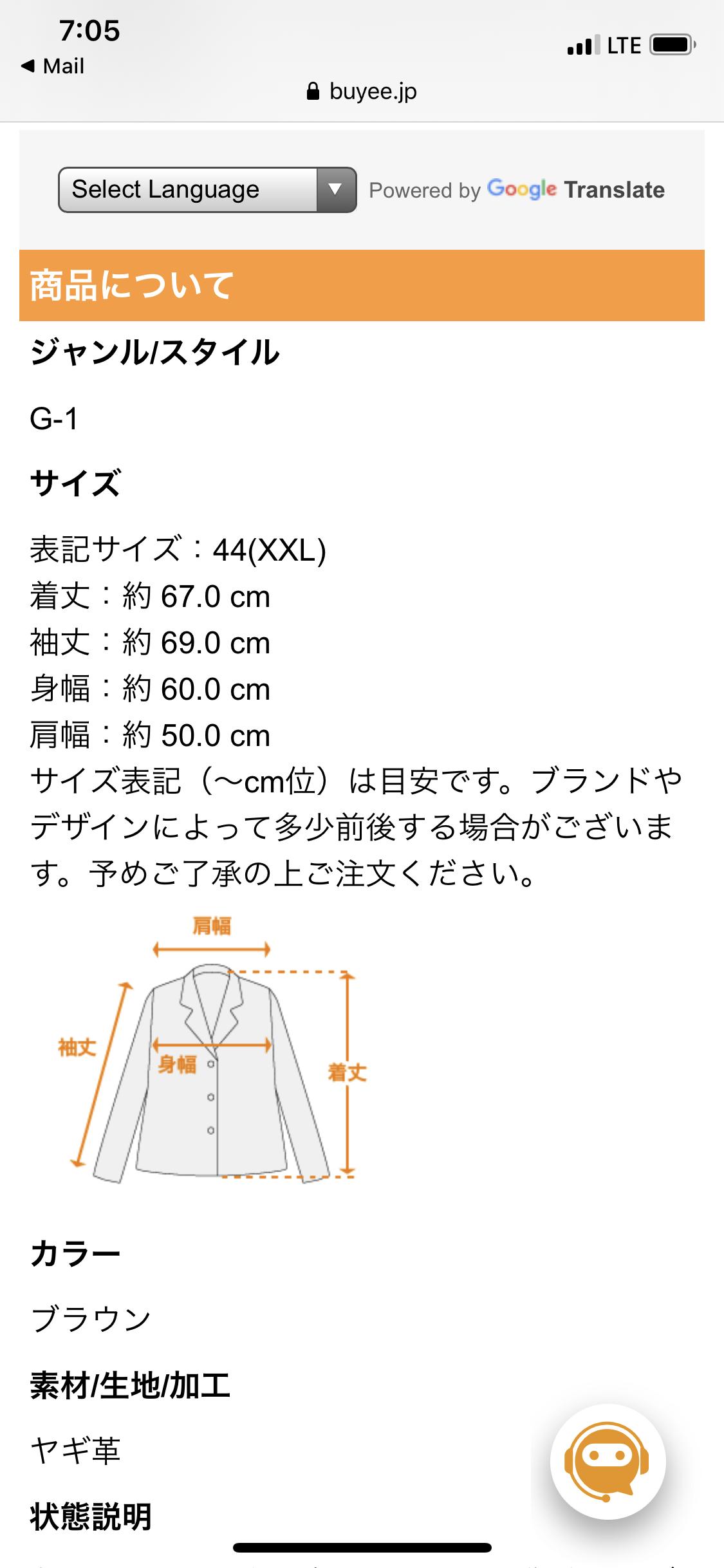 6EE94709-0171-43D0-A0AD-F76E5160E4E7.png