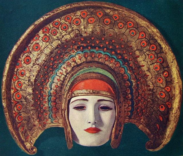 golden peacock mask.jpg