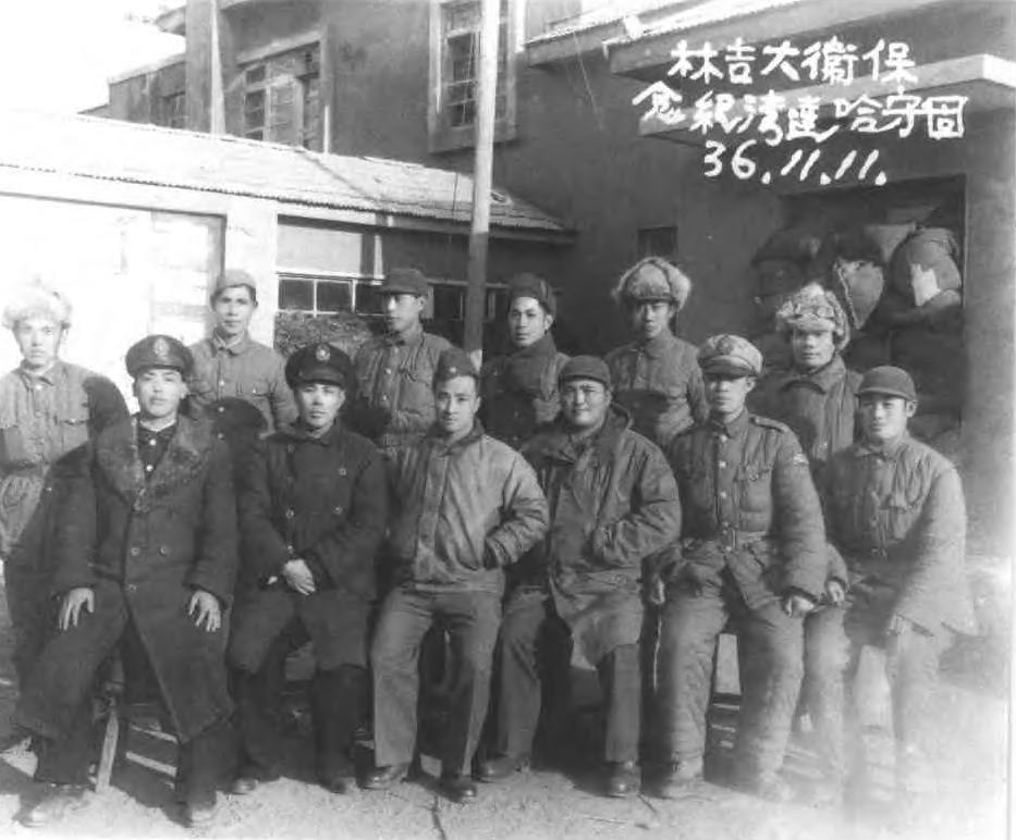 Chinese Nationalist Army (KMT) fur hats.  4680d349768