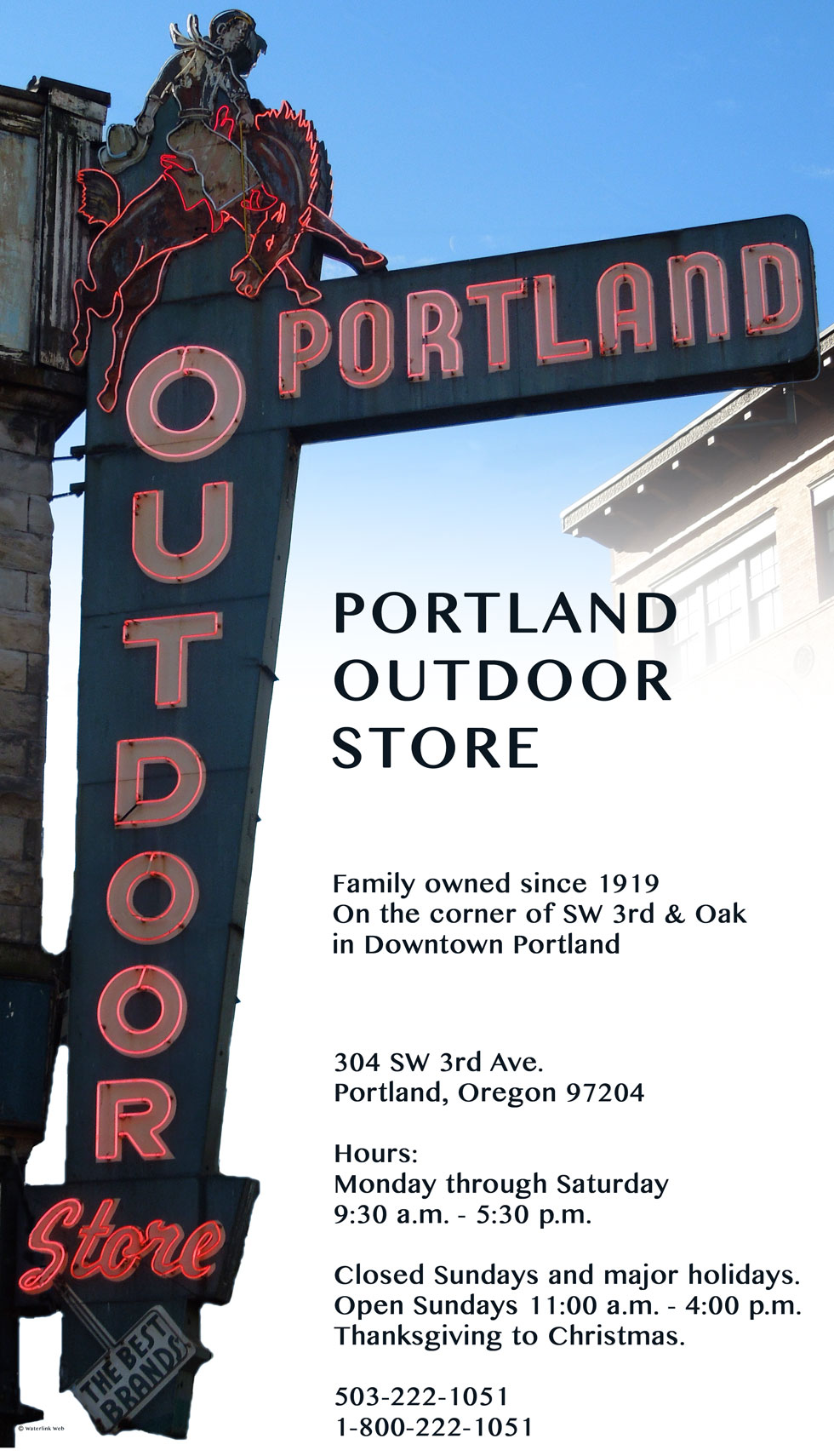 Portland-Outdoor-Store-iconic-sign-980x1710.jpg