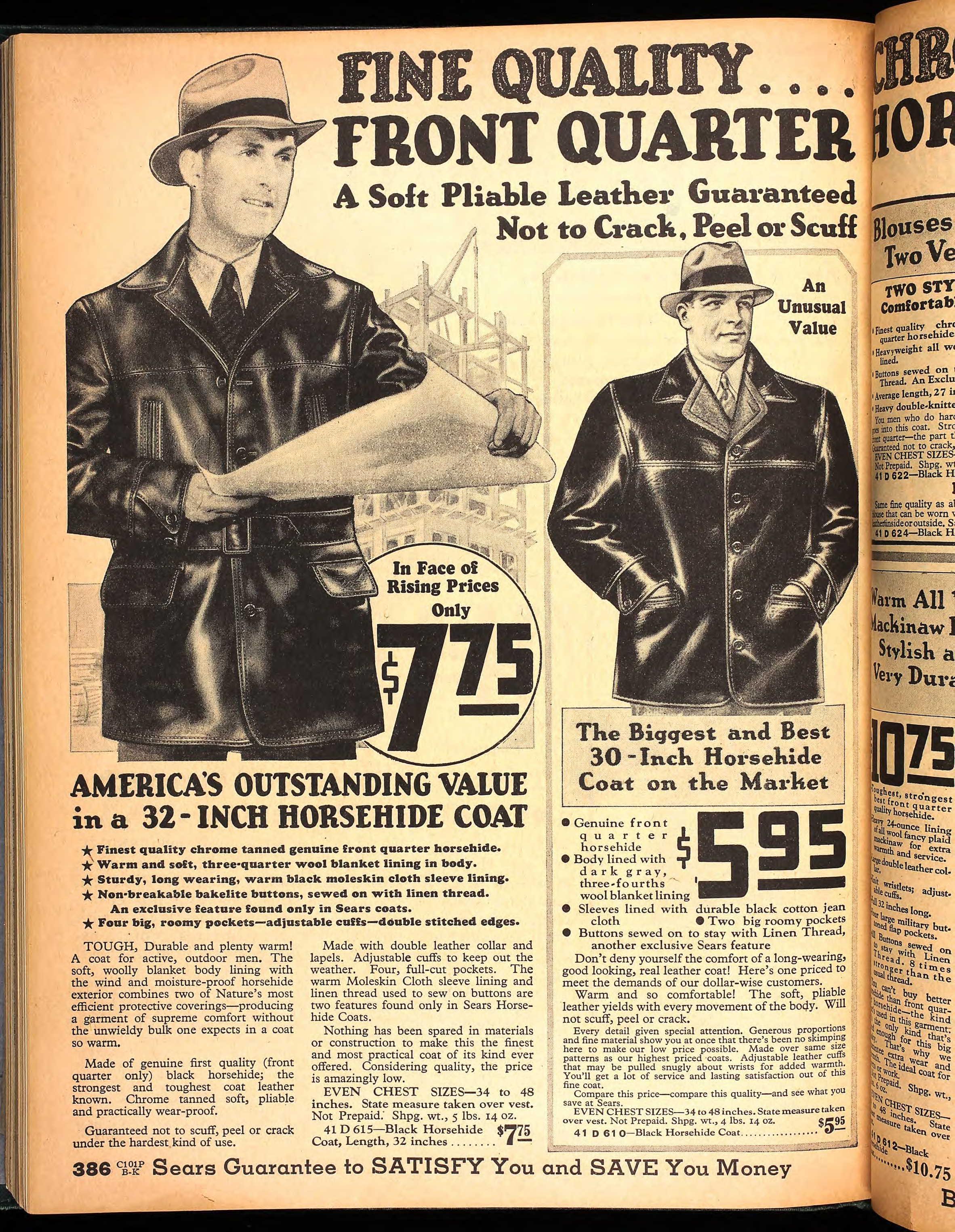 Sears_Fall1933a.jpg